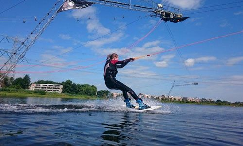 Watersport Xtreme
